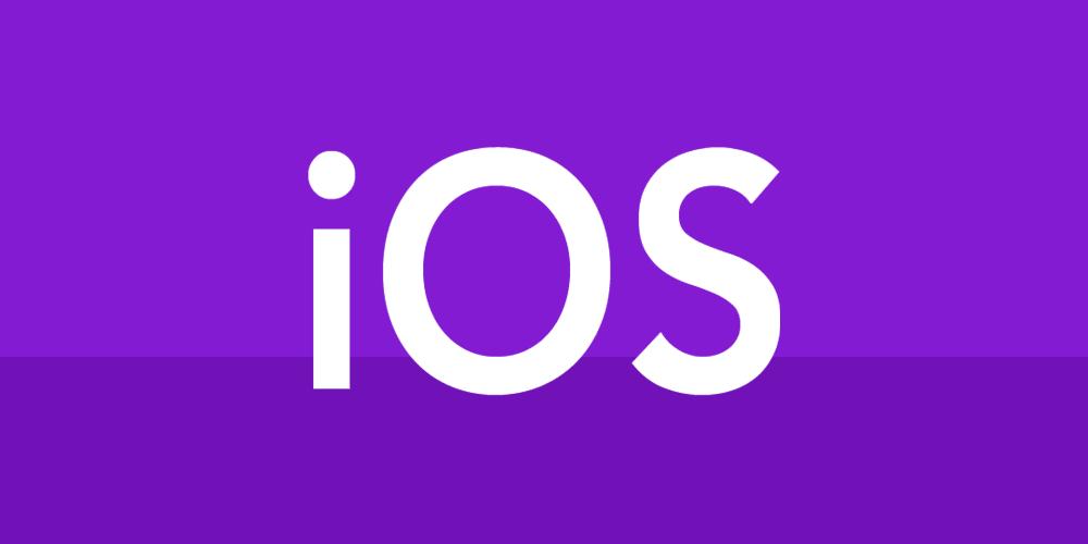 iOS iPhone iPad VPN
