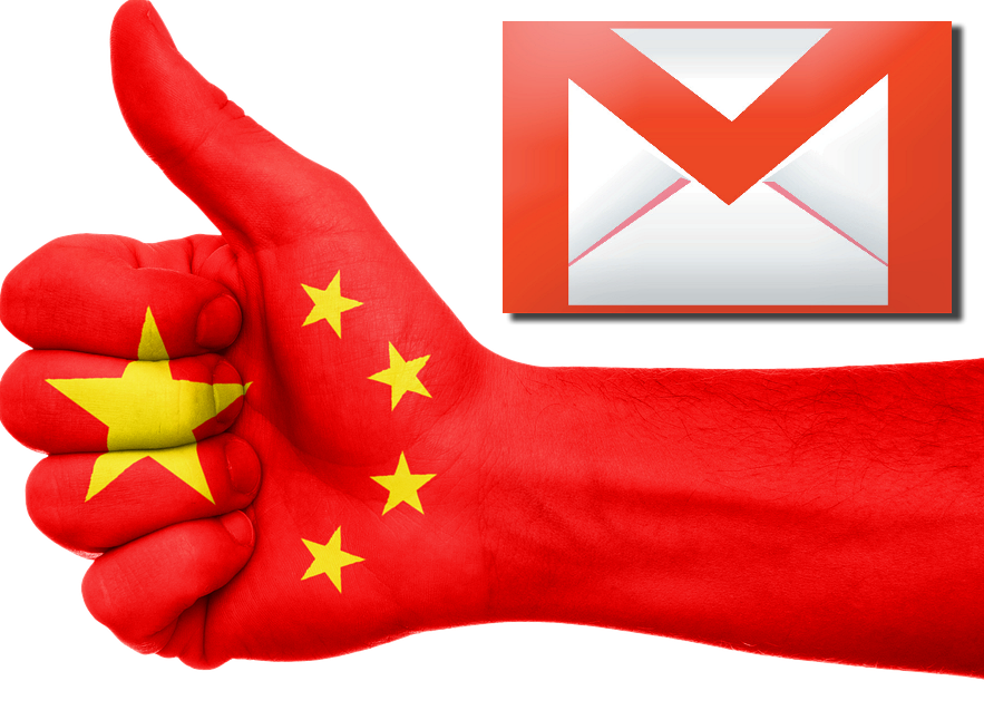 China Gmail Unblock