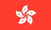 Hong Kong VPN