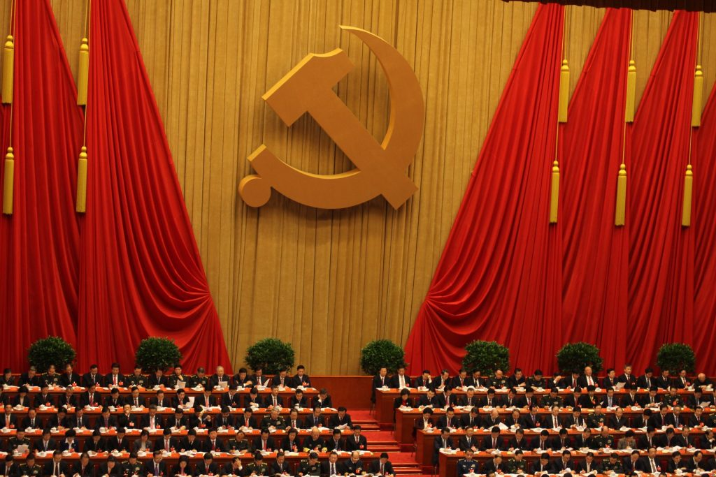 national-congress-china
